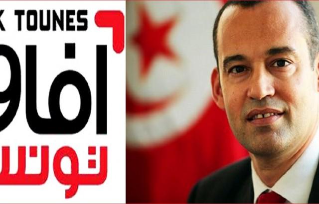 Tunisie: Loi de finances 2019, une menace contre la stabilité sociale, selon Afek Tounes