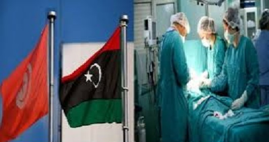 Tunisie – Les autorités libyennes s'acquitteront de 50 millions de dollars des dettes envers les cliniques tunisiennes