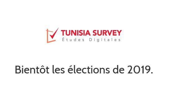 Exclusif – Enquête Tunisia Survey : Youssef Chahed la personnalité politique la plus apte à redresser le pays, Détails …