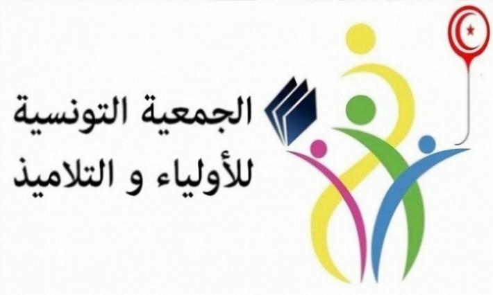 Tunisie- L'association des parents d'élèves appelle l'Etat à prendre des mesures exceptionnelles pour sauver l'année scolaire