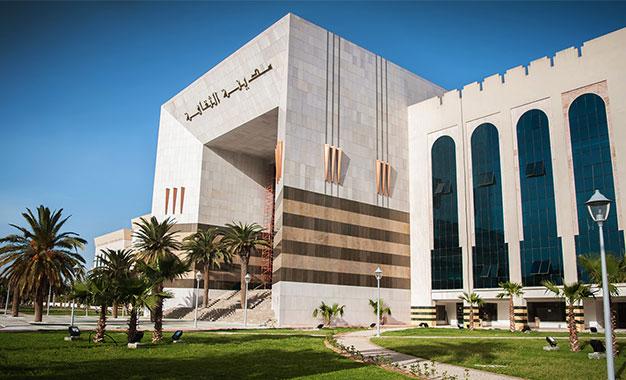 Tunisie- Inauguration d'une nouvelle salle de cinéma à la Cité de la Culture