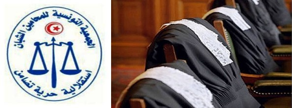 Tunisie – Les jeunes avocats portent plainte contre le nouveau parti «Tahya Tounes»