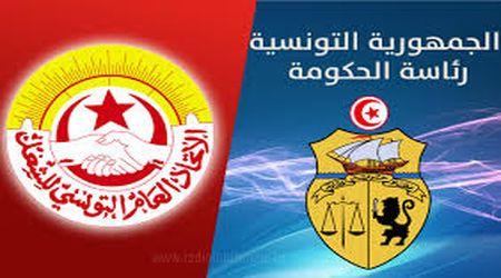 Tunisie: Reprise des négociations salariales entre l'UGTT et le gouvernement