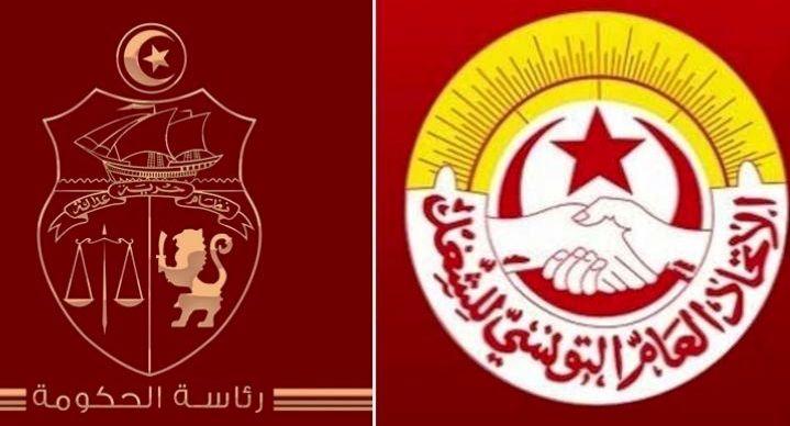 Tunisie- Hfaiedh Hfaiedh : Report des négociations  sociales entre l'UGTT et le gouvernement