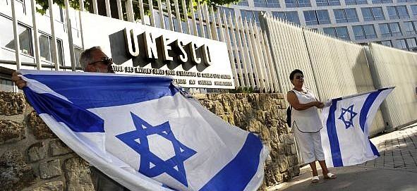 L'Entité sioniste se retire de l'UNESCO, à partir d'aujourd'hui