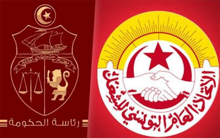 Tunisie-[photos] Tous les détails sur l'accord de l'augmentation salariale
