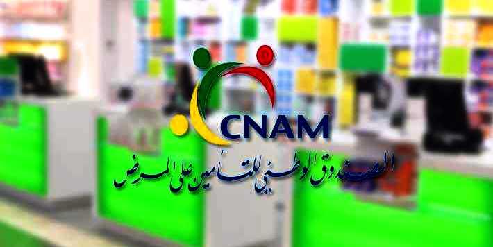 Tunisie – Signature d'une nouvelle convention entre la CNAM et les pharmaciens