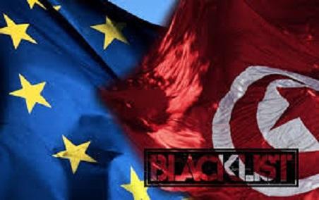 La Tunisie de nouveau dans la liste noire de l'Europe — Blanchiment d'argent