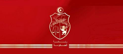 Tunisie – Dernière minute: Limogeage du gouverneur de Sidi Bouzid et du délégué de Regueb