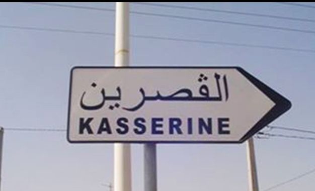 Tunisie-Kasserine: Des familles de martyrs entament un sit-in ouvert