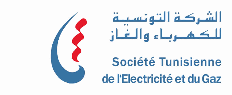 Tunisie- Sit-in ouvert à la STEG  suite à la prolongation des activités du PDG actuel