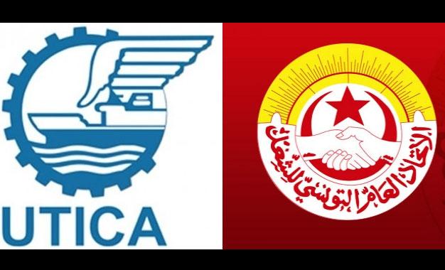 Tunisie-Nabeul: L'UGTT et l'UTICA rejettent l'instauration du couvre-feu à 22H