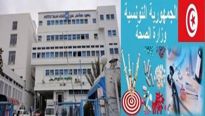 Tunisie: Décès des nouveaux-nés, le Conseil de l'ordre des médecins et l'Instance des pharmaciens membres de la commission d'enquête