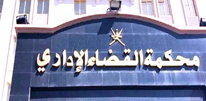 Egypte: Vers le limogeage des frères musulmans des postes clés dans la fonction publique