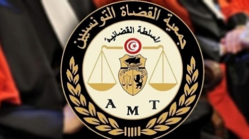 Tunisie: L'Association des magistrats contre la prolongation de l'âge de la retraite