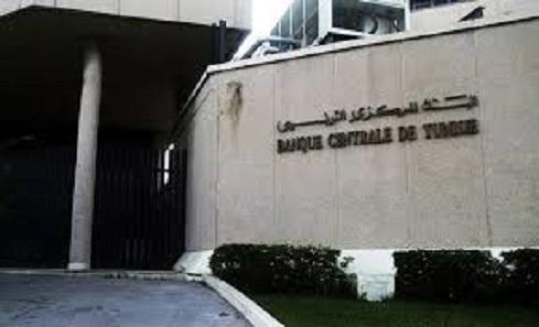 Tunisie: Déficit courant record , selon la Banque centrale