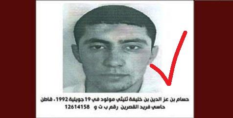 Tunisie – Le ministère de l'intérieur confirme l'élimination de l'Emir des «Jund Al Khilafa»