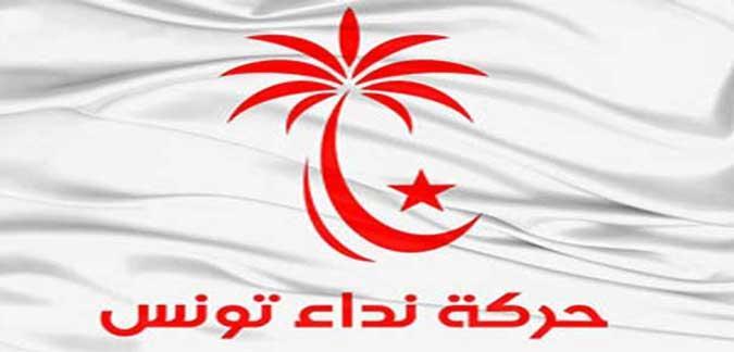 Tunisie: Nidaa Tounes fixe la date de son Congrès malgré les dissenssions