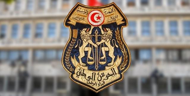 Tunisie: Nouvelles nominations dans le corps de la Garde nationale