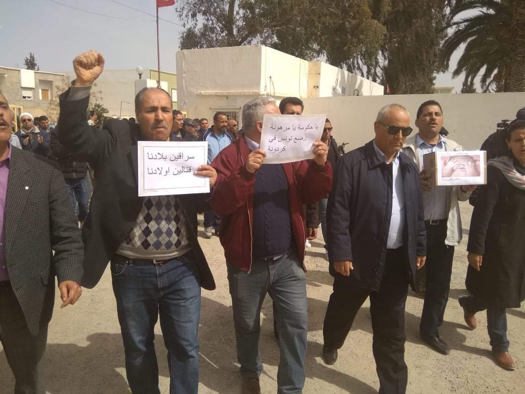 Tunisie- Une marche protestataire dénonçant le drame de Rabta