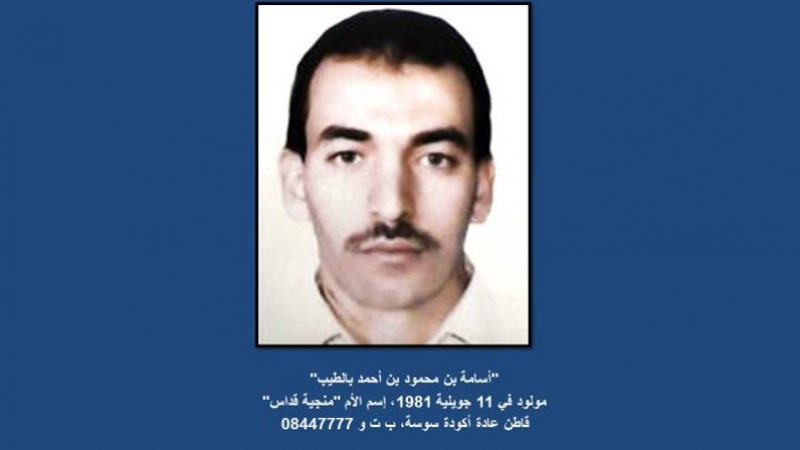 Tunisie- Arrestation du terroriste Oussama Ben Mahmoud