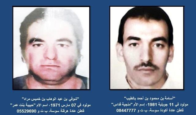Tunisie – Avis de recherche à l'encontre de deux dangereux terroristes
