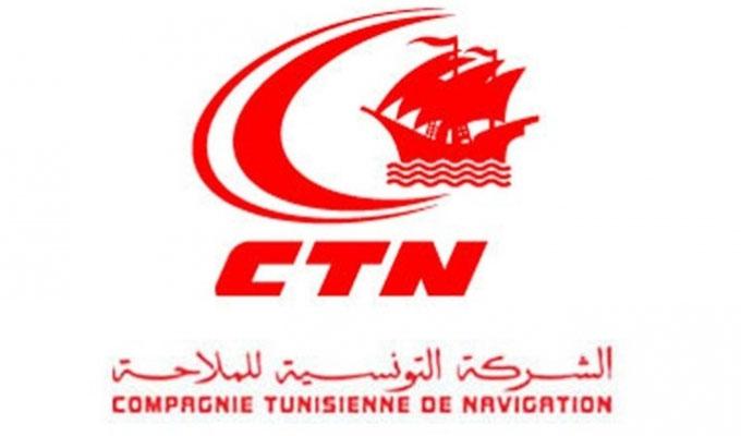 Tunisie : La CTN annonce des modifications apportées à certains départs à bord du C/F Carthage