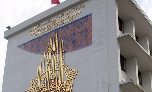 Ministère de l'Enseignement Supérieur : Création de plateformes électroniques d'inscription anti COVID-19