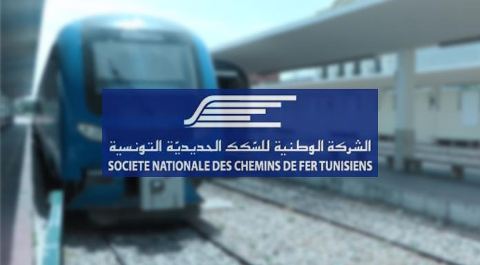 Tunisie- Pour le deuxième jour consécutif, les agents de la SNCFT en grève