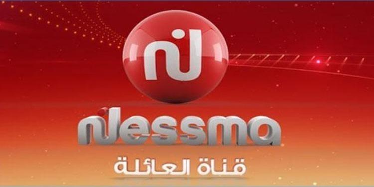 Tunisie [Vidéo]: Des forces de l'ordre encerclent le siège de Nessma TV pour confisquer son matériel sur ordre de la HAICA