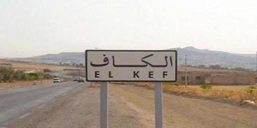 Tunisie: La ville du Kef quadrillée par des unités sécuritaires et de l'armée et vaste opération de ratissage
