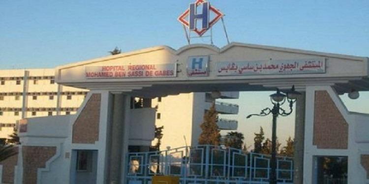 Tunisie: L'Hôpital régional de Gabès doté d'un bronchoscope