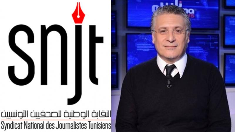 Tunisie: Le SNJT fait assumer à Nabil Karoui la responsabilité de la fermeture de Nessma TV