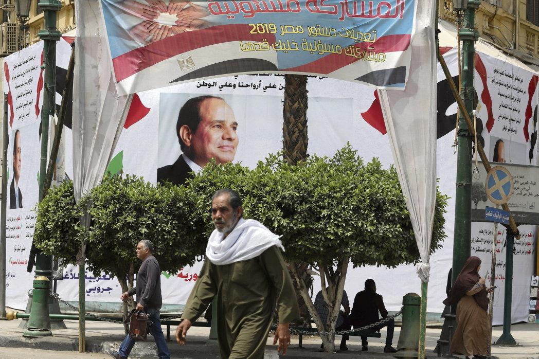 Egypte : Le référendum fixé du 20 au 22 avril 2019