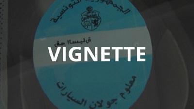 Tunisie: Ce vendredi dernier délai pour s'acquitter de la vignette pour voitures et motos des particuliers