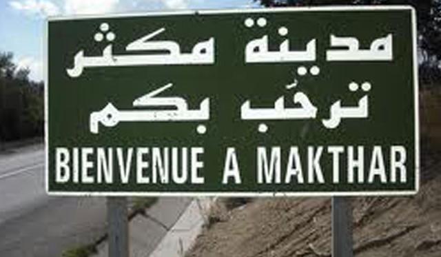 Tunisie- Grève, mouvements protestataires et blocage de la route par les ouvriers de chantiers à Makther