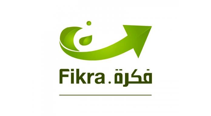Tunisie- Clôture du programme Fikra