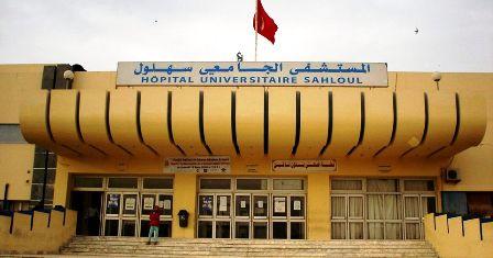 Tunisie – Sonia Ben Cheikh au chevet des blessés de l'accident de Sebbala, hospitalisés à l'hôpital Sahloul