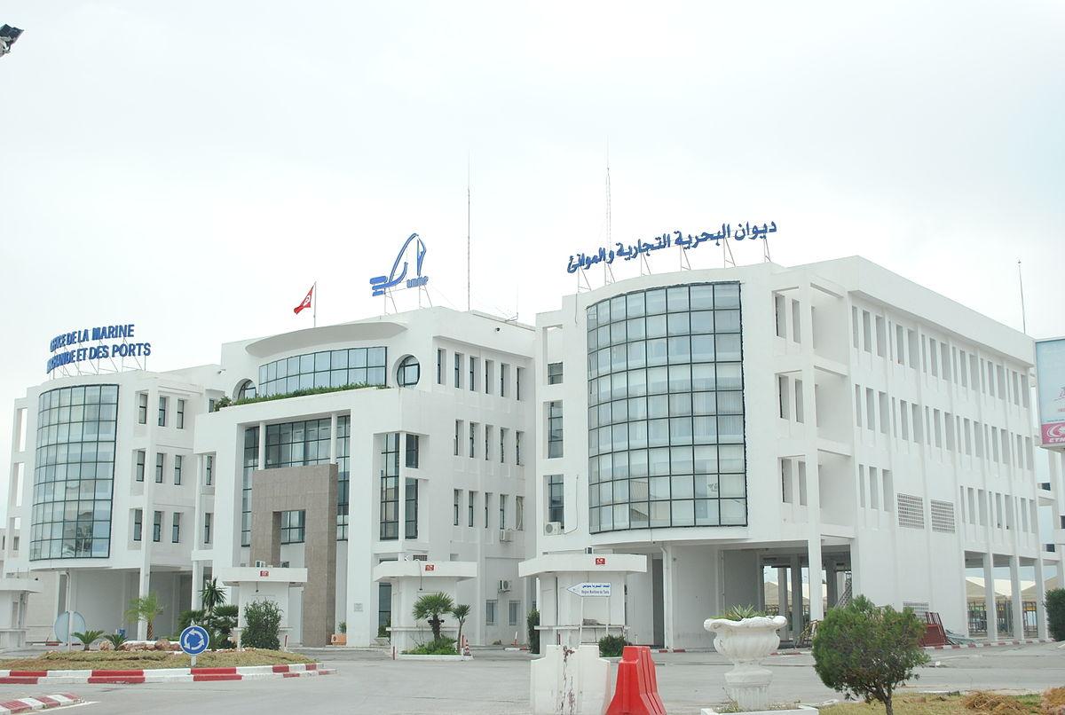 Tunisie-Report de la grève des agents de l'Office de la marine marchande et des ports pour le 2 juillet 2019