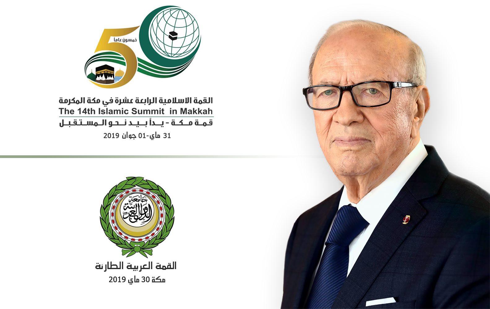 Tunisie-Beji Caïd Sebsi se rend à la Mecque les 30 et 31 Mai