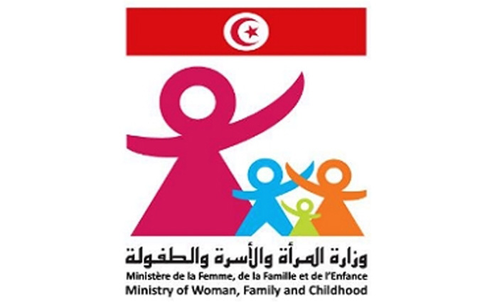 Tunisie- Adoption de la stratégie nationale pour la promotion du secteur de la famille et du plan national quinquennal (2018-2022)