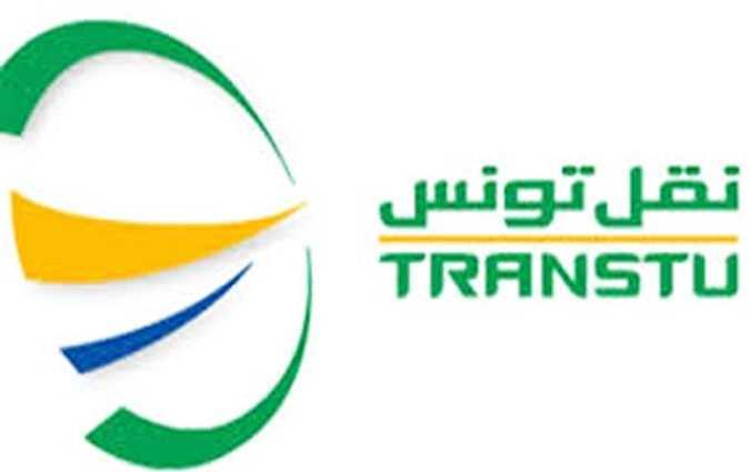 Tunisie : Les raisons derrière la grève inopinée des chauffeurs de la TRANSTU