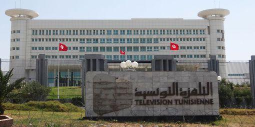 Tunisie – Limogeage du directeur de la chaine TV Nationale 1 suite à l'évocation de Ben Ali