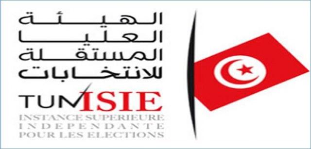 Tunisie: Election du Conseil municipal de Souk Jedid, les sécuritaires et les militaires votent