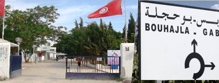 Tunisie – Kairouan: Arrêt total des cours à Bouhajla suite à une dispute entre un parent d'élève et un instituteur
