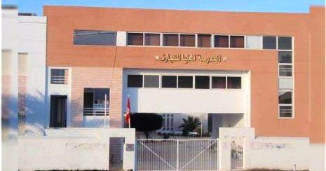 Tunisie – Sfax: Le directeur d'une école supérieure accusé de séquestration des professeurs