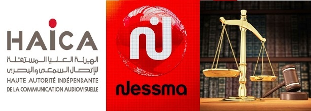 Tunisie – La justice donne raison à la HAICA dans l'affaire de la saisie du matériel de Nessma TV