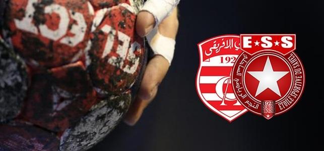 Handball | Play-off : le Club Africain remporte le Clasico contre l'Etoile du Sahel