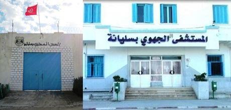 Tunisie – Siliana: Une première: Un détenu fête la circoncision de son fils hors de la prison