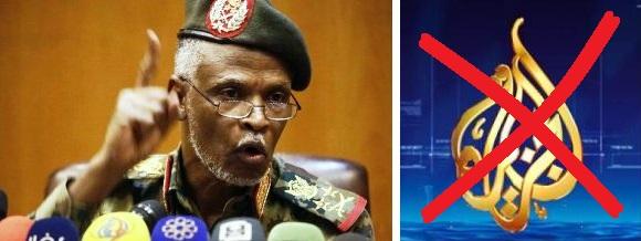 Soudan: Le conseil militaire ferme le bureau d'Al Jazeera et annule les accréditations de ses employés